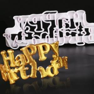 ΚΟΥΠ ΠΑΤ HAPPY BIRTHDAY